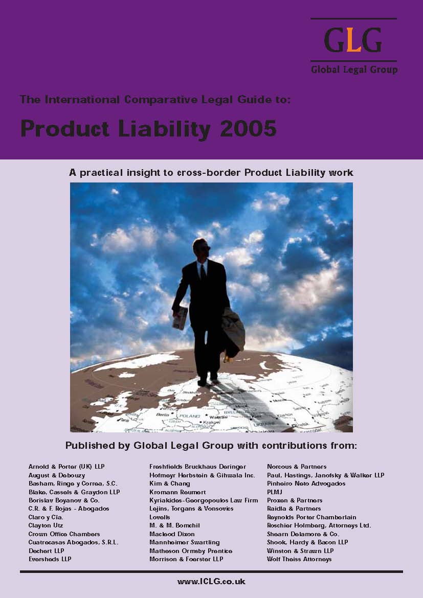 product-liability-2005