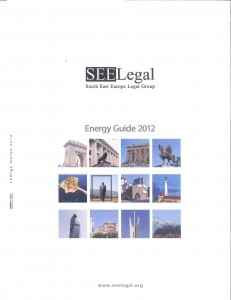 south-east-europe-energy-guide-2012