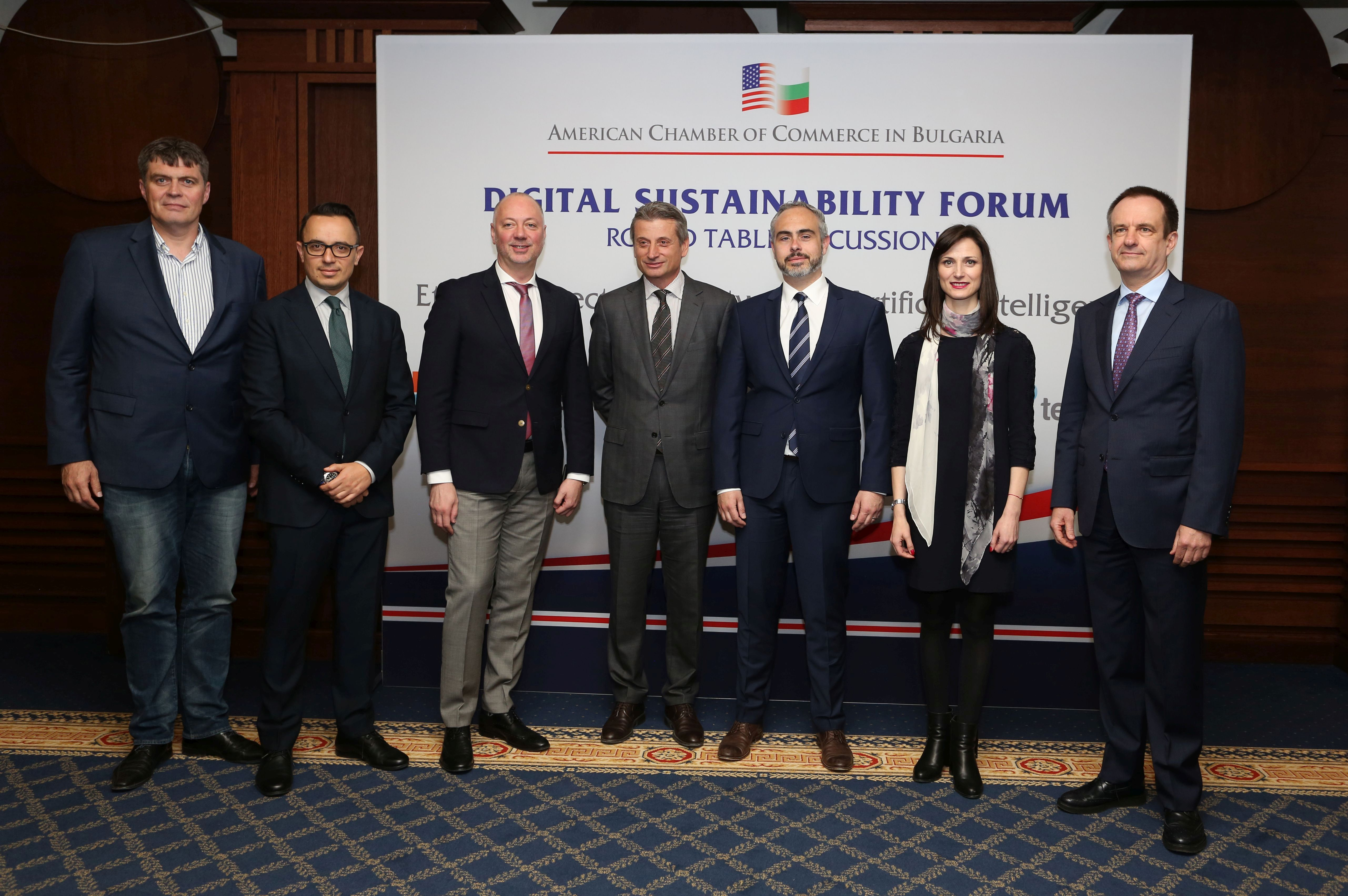 boyanov-co-microsoft-ibm-and-telelink-support-the-digital-sustainability-forum-on-artificial-intelligence