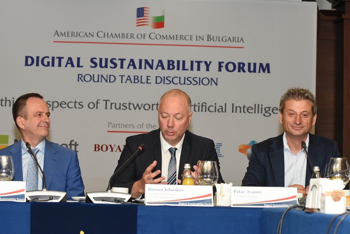 boyanov-co-participated-in-the-second-round-table-discussion-of-the-digital-sustainability-forum-on-artificial-intelligence